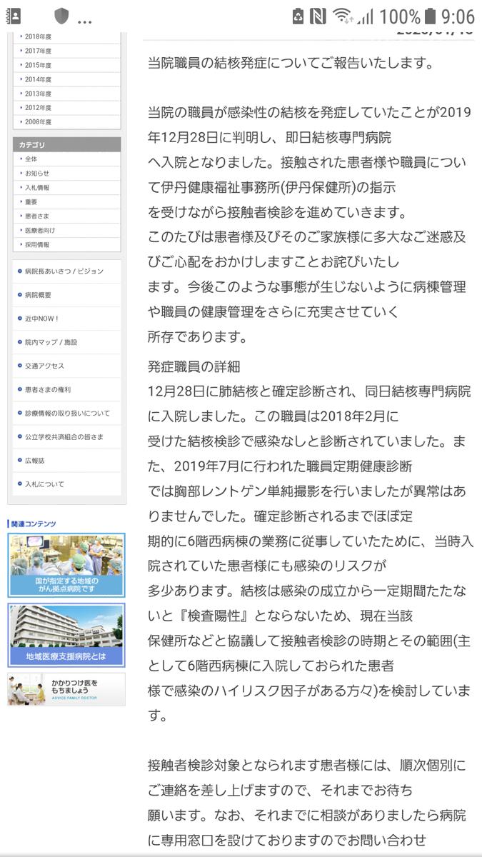 f:id:express_habana:20210822161538p:plain