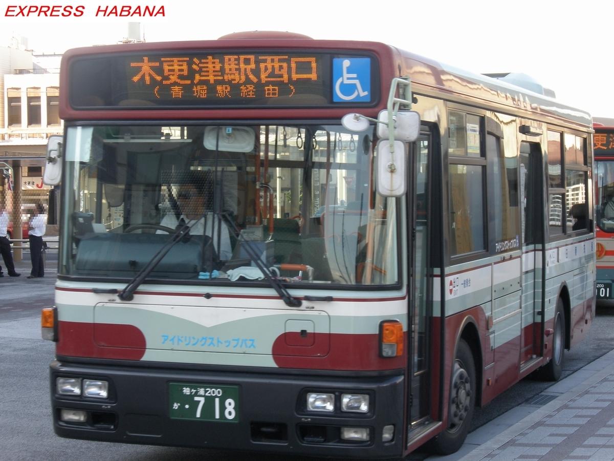 f:id:express_habana:20210927111847j:plain