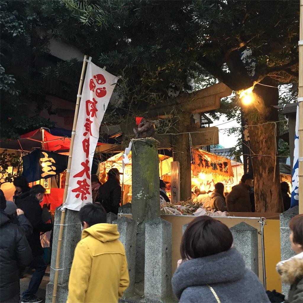 f:id:express_shinano:20180128225858j:image