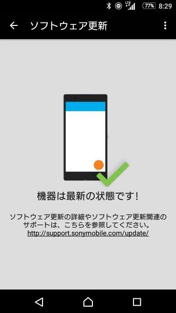f:id:ext3:20160621123111j:plain