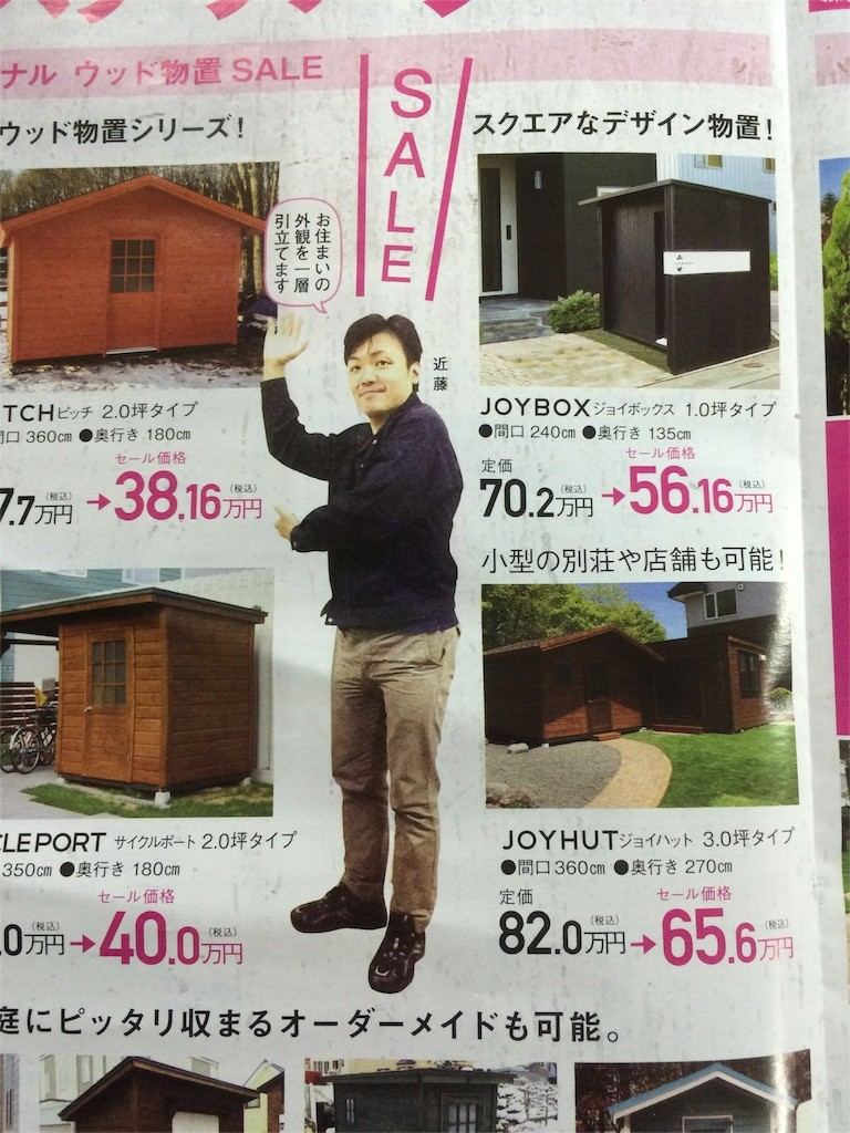 f:id:exterior-the-house:20160414221035j:image
