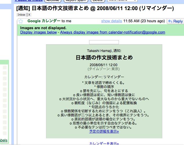 f:id:extinx0109y:20080612112722p:image:w320