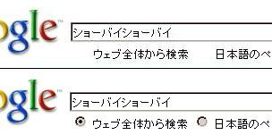 f:id:extinx0109y:20090128111400j:image