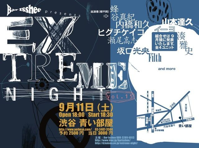 f:id:extreme-night:20100813175557j:image