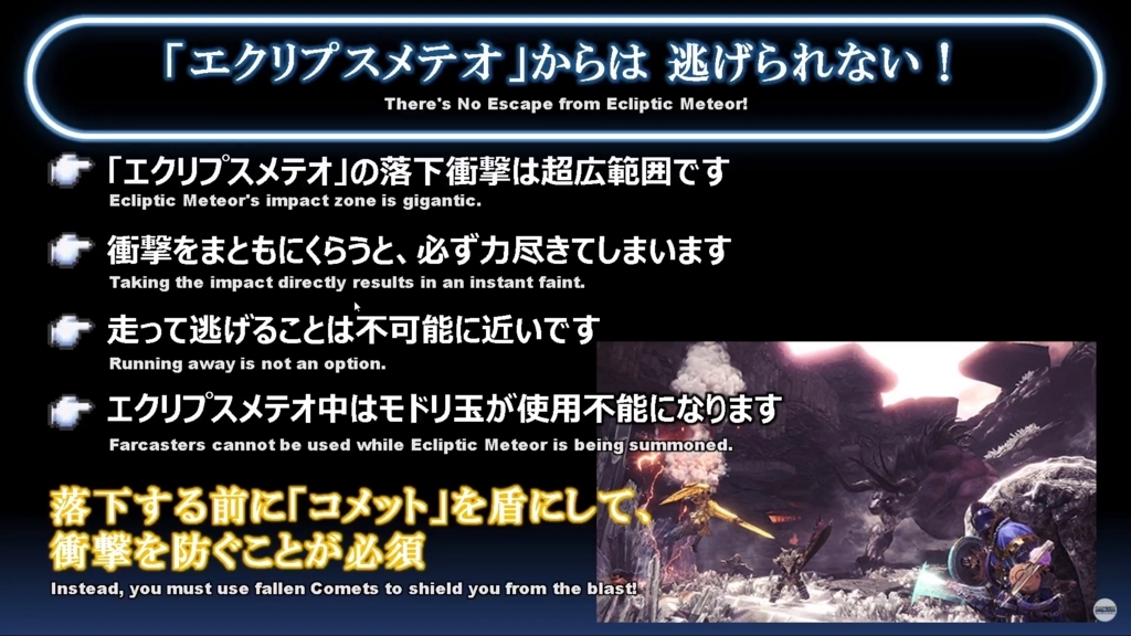 f:id:extreme_otsuko:20180715234608j:plain
