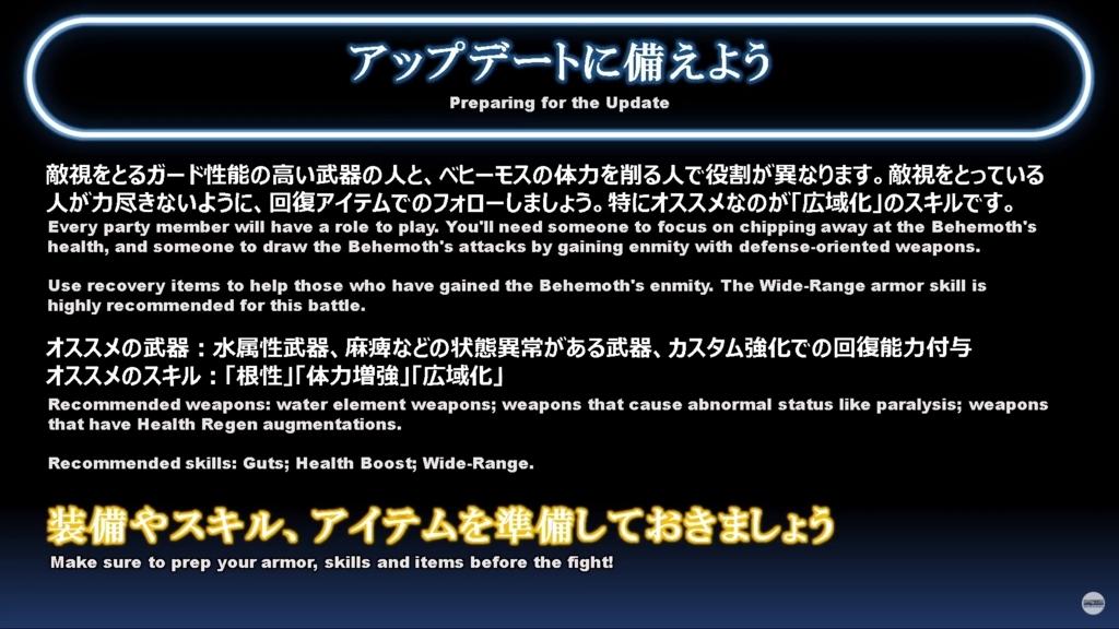 f:id:extreme_otsuko:20180715235008j:plain