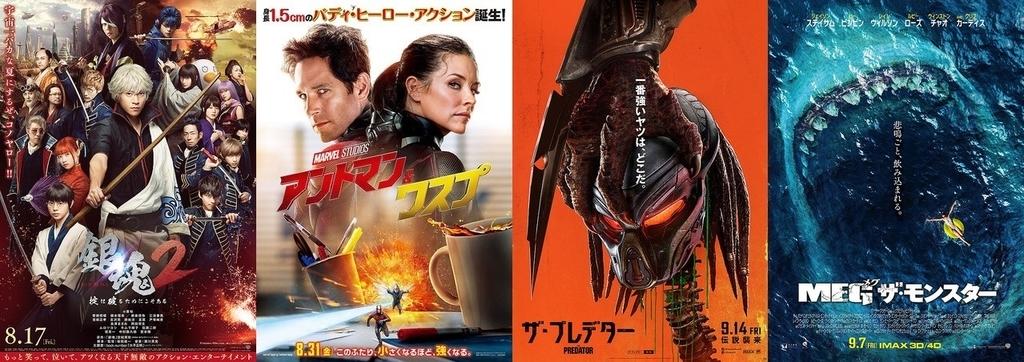 f:id:extreme_otsuko:20180917215852j:plain