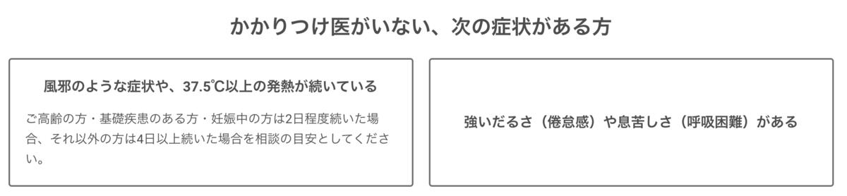 f:id:exyk:20200426193458p:plain