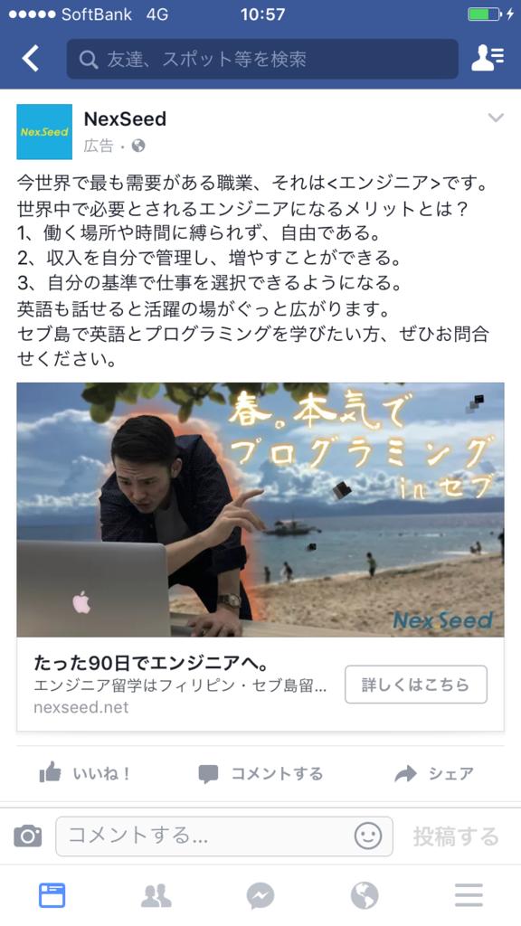 f:id:eyasu2008:20170122124618p:plain