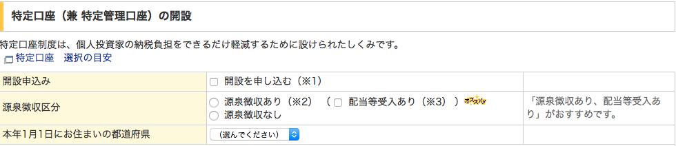 f:id:eyasu2008:20170304101433p:plain