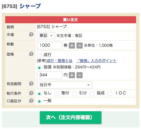 f:id:eyasu2008:20170304104428p:plain