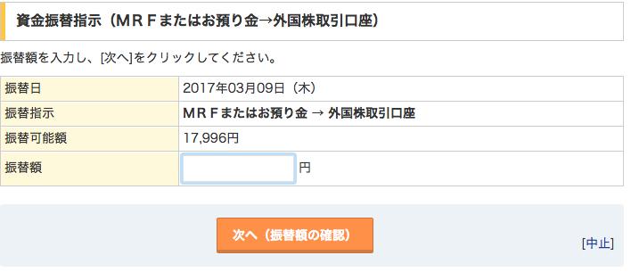 f:id:eyasu2008:20170307194959p:plain