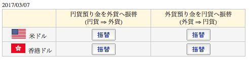 f:id:eyasu2008:20170307195441p:plain