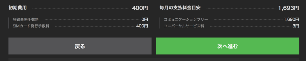 f:id:eyasu2008:20170714090418p:plain