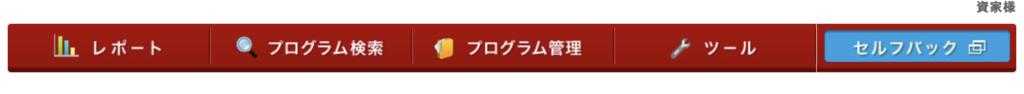f:id:eyasu2008:20170825123630p:plain