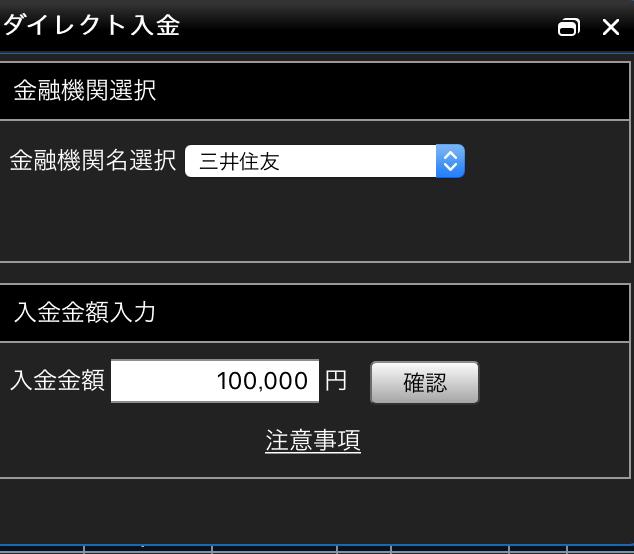 f:id:eyasu2008:20170828103240p:plain