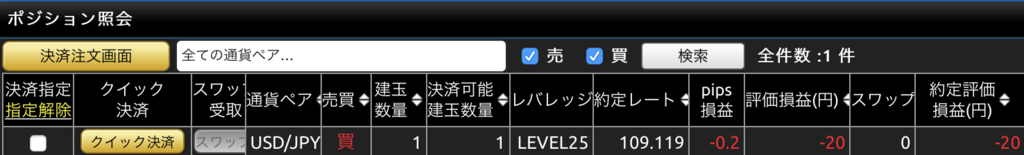 f:id:eyasu2008:20170828110135p:plain