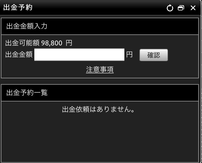 f:id:eyasu2008:20170828111727p:plain