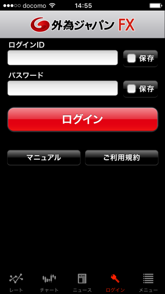f:id:eyasu2008:20170904152459p:plain