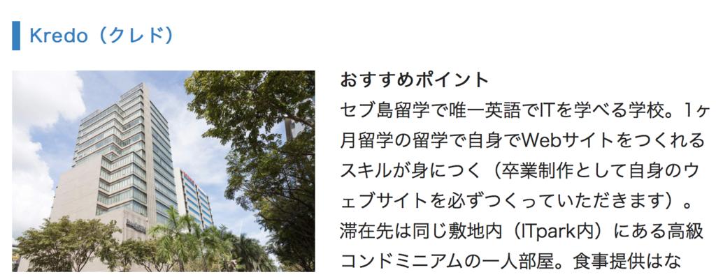 f:id:eyasu2008:20170911105847p:plain