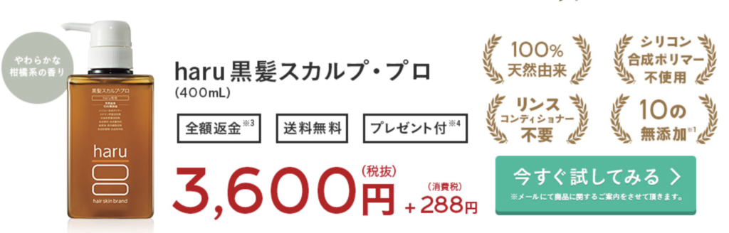 f:id:eyasu2008:20170918215019p:plain