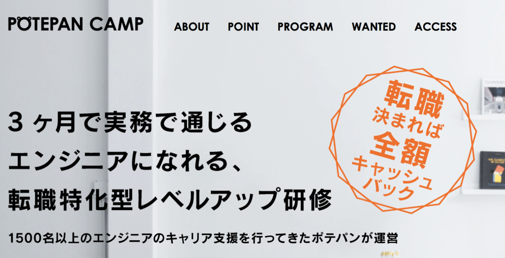 f:id:eyasu2008:20171010232615p:plain
