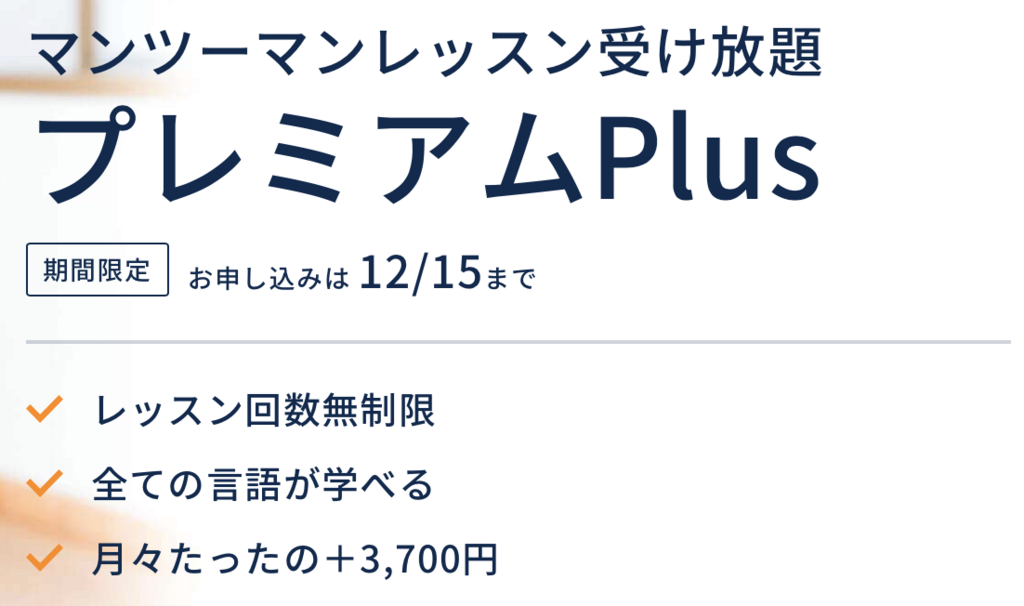 f:id:eyasu2008:20171212152644p:plain
