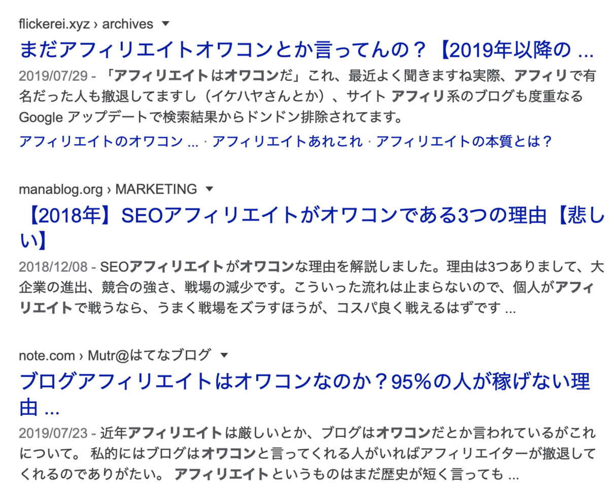 f:id:eyasu2008:20200204115934p:plain