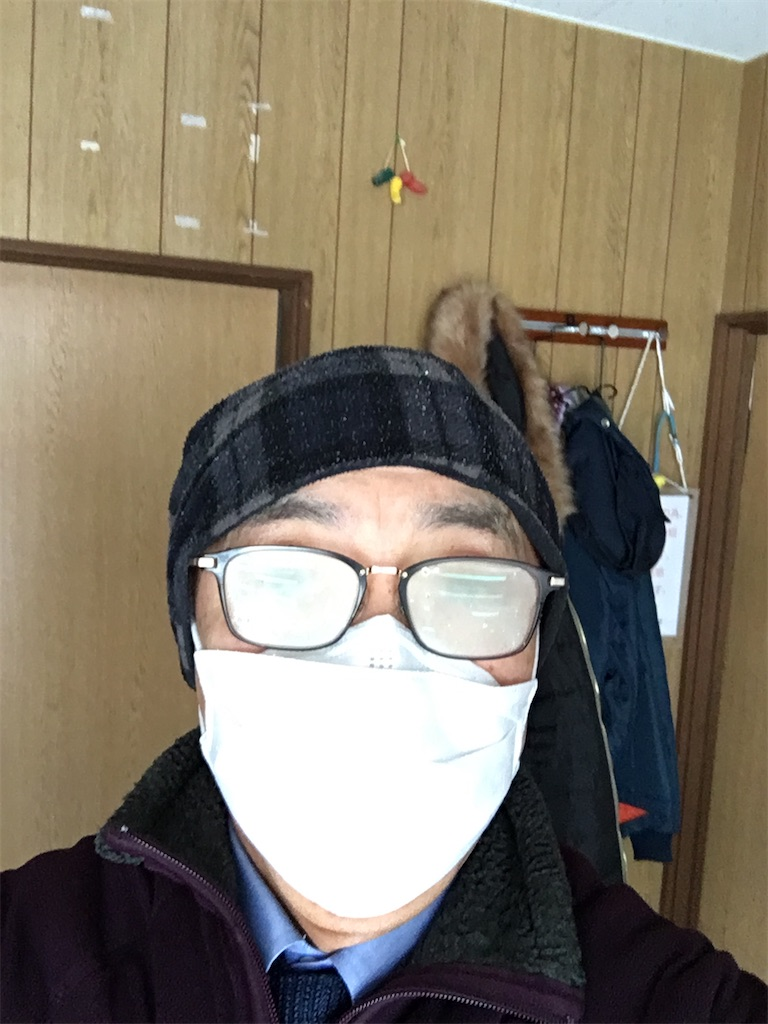 f:id:eye_taiyodo:20210112143021j:image