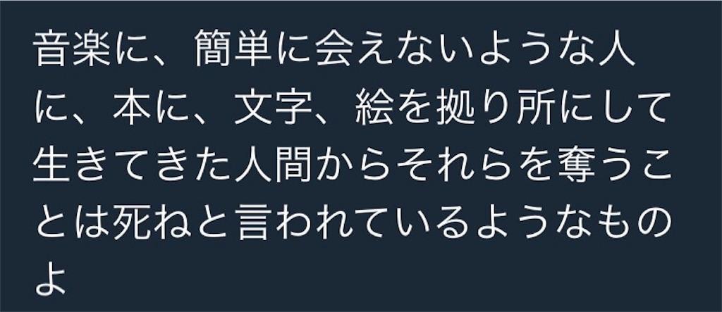 f:id:eyerony:20170919230148j:image