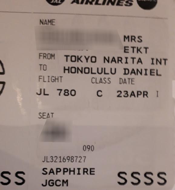 航空 券 ssss