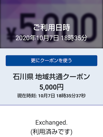f:id:eyossy:20201010000012p:plain