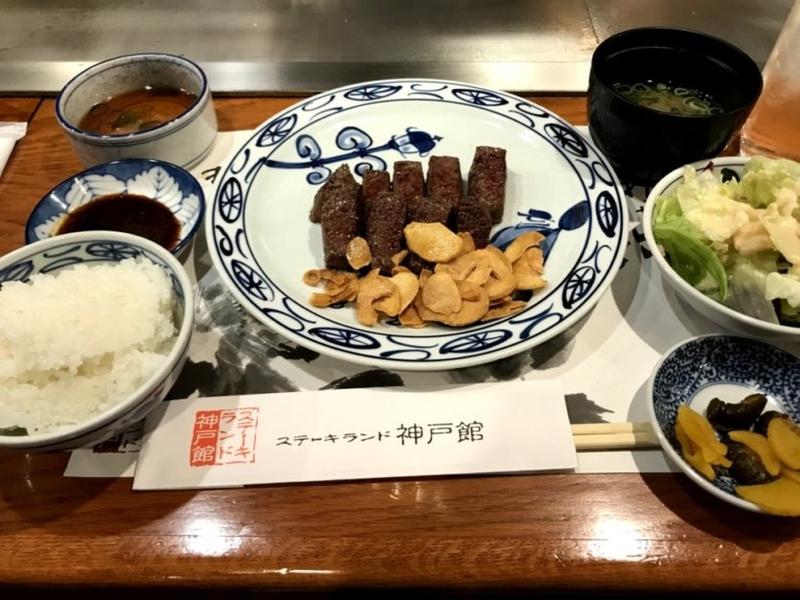 ステーキランド_神戸牛