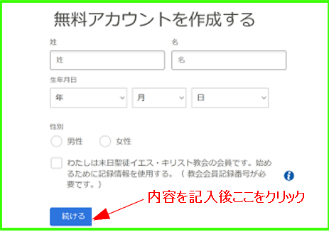 f:id:ezawam:20200825071238p:plain
