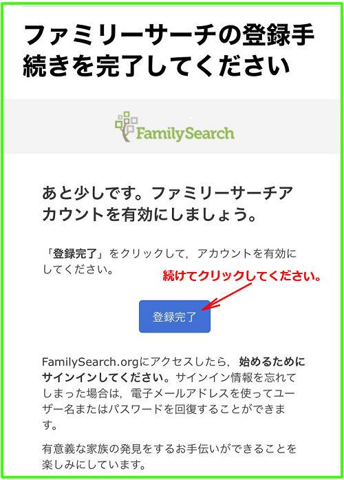 f:id:ezawam:20200825163849p:plain
