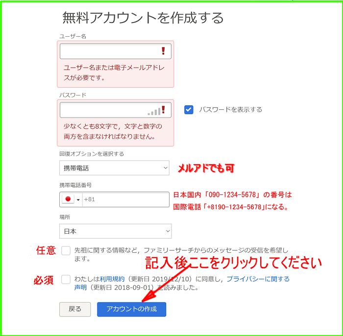f:id:ezawam:20200827173112p:plain