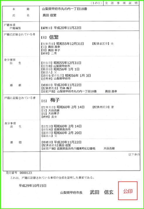 f:id:ezawam:20200903062812p:plain