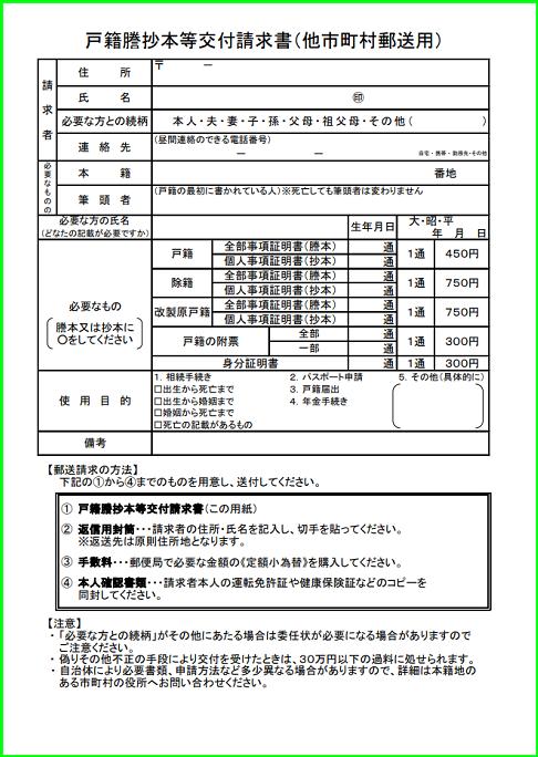 f:id:ezawam:20200904070254p:plain