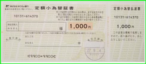 f:id:ezawam:20200910101841p:plain