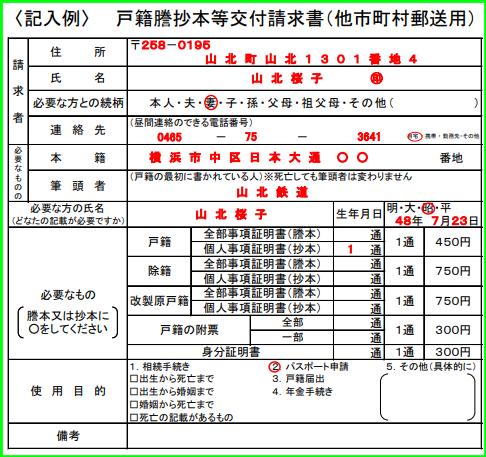 f:id:ezawam:20200910113106p:plain