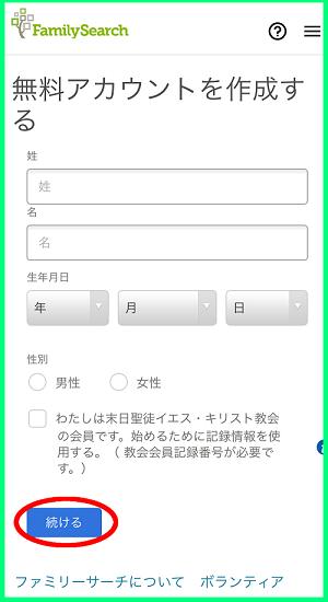 f:id:ezawam:20201107160818p:plain