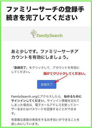 f:id:ezawam:20201109114729p:plain