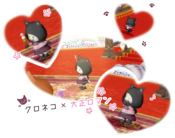 ティーさん_黒猫大正ロマン