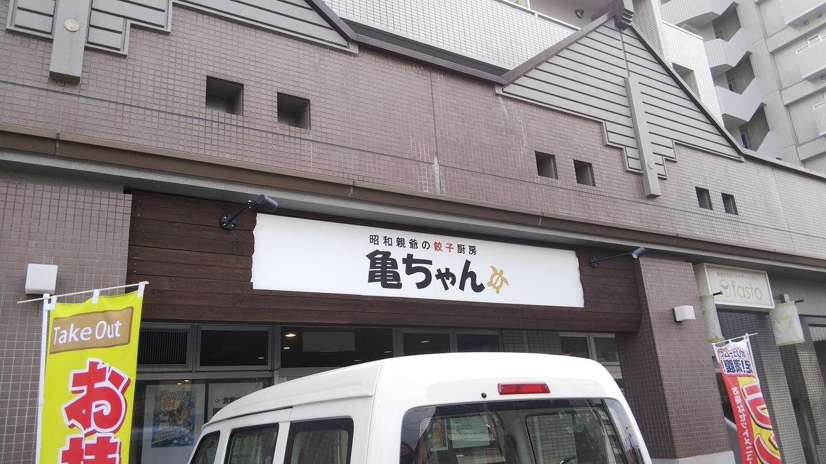 f:id:ezomachi_gourmet:20200406230914j:plain