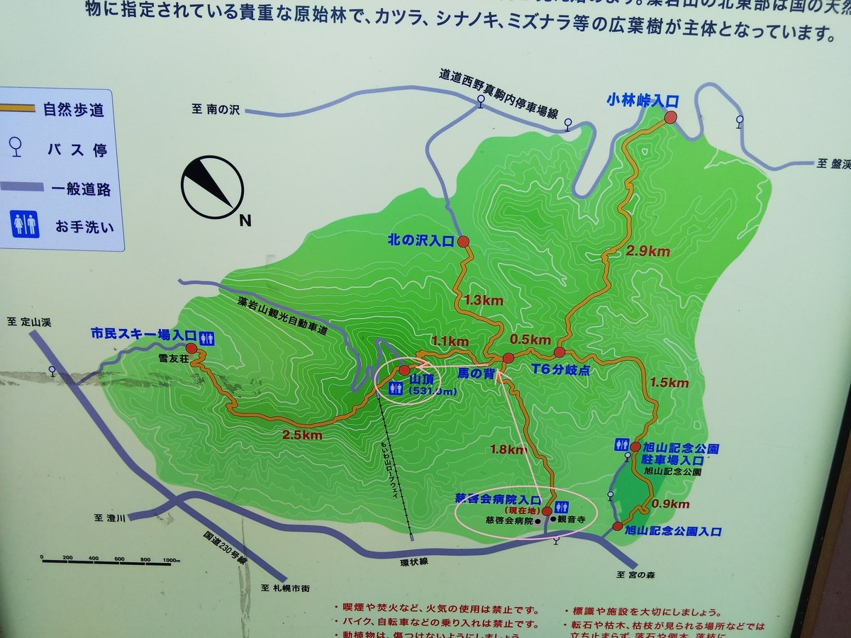 f:id:ezomachi_outdoor:20190512005759j:plain
