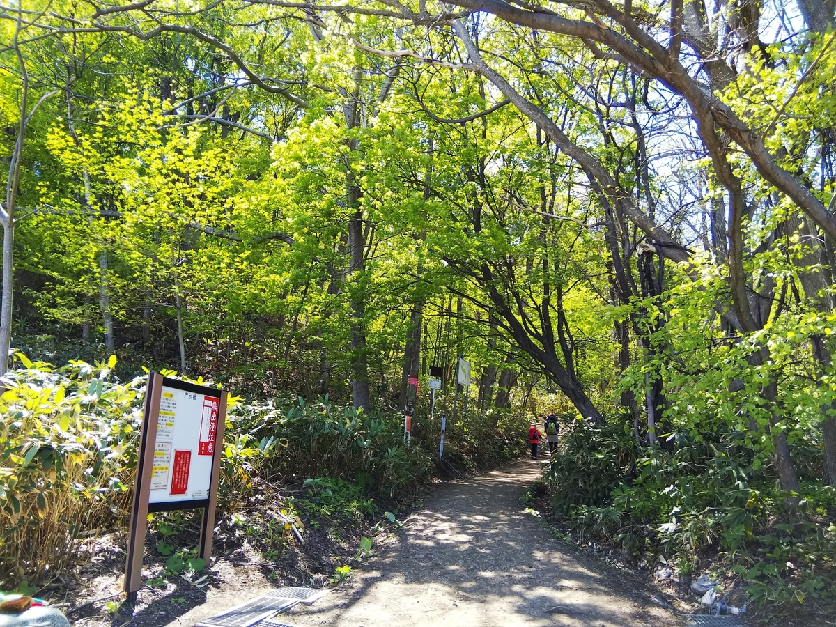 f:id:ezomachi_outdoor:20190512010212j:plain