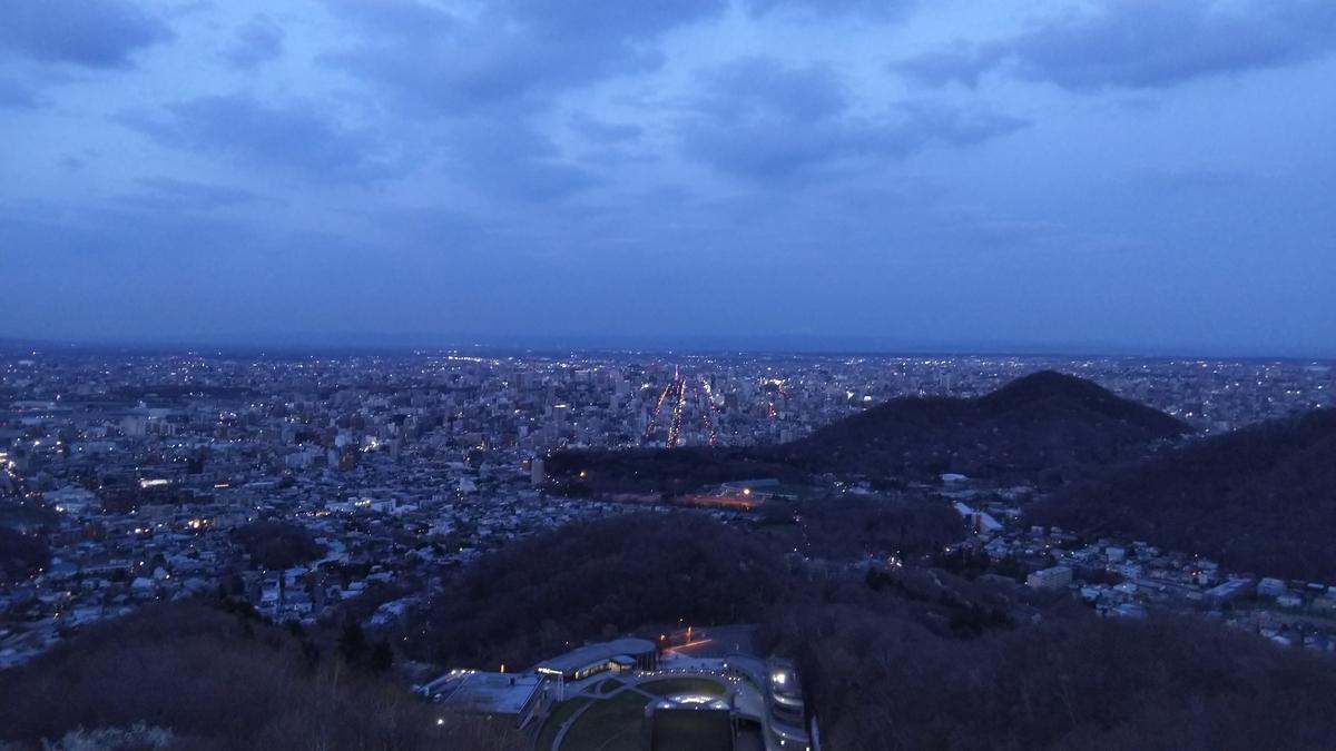 f:id:ezomachi_trip:20190505153129j:plain