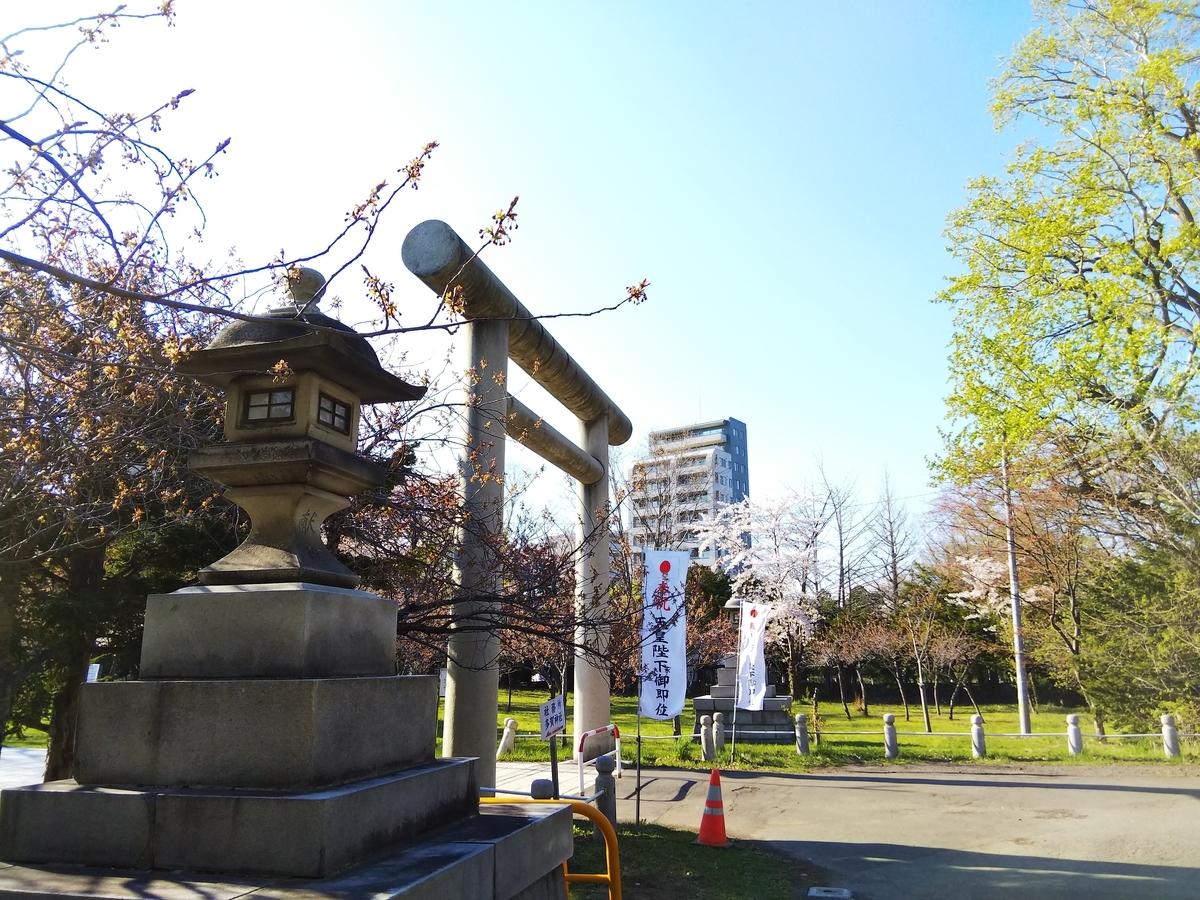 f:id:ezomachi_trip:20190506211509j:plain