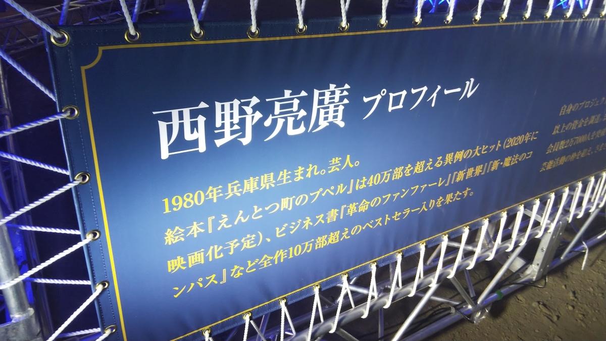 f:id:ezomachi_trip:20190810222829j:plain