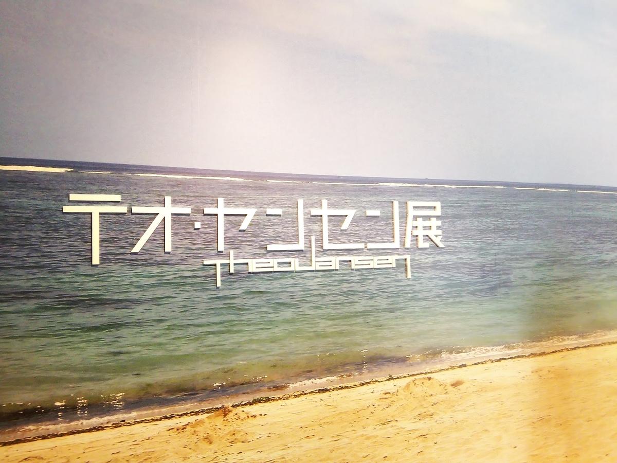 f:id:ezomachi_trip:20190812121215j:plain